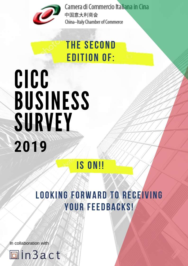 CICC Business Survey 2019 - Deadline postponed to June 17th! | China