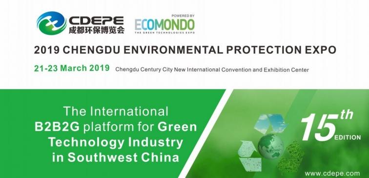 Chengdu environmental protection expo cdepe 21 23 marzo for Camera di commercio italiana in cina