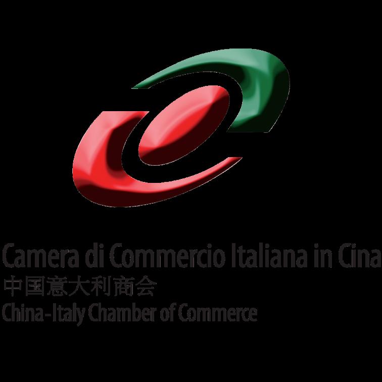 Saluti di buon anno nuovo 2019 presidente ccic china for Camera di commercio italiana in cina