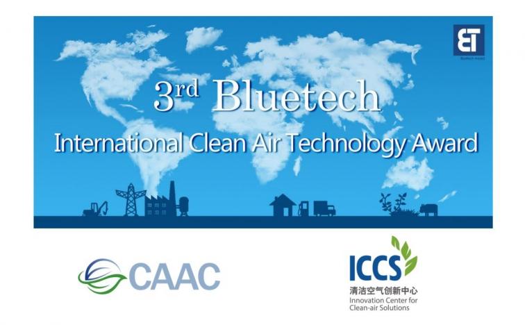 3rd bluetech international air technology award camera for Camera di commercio italiana in cina