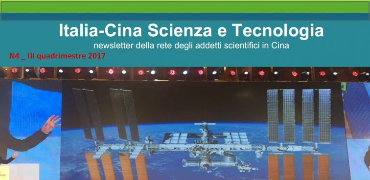 Newsletter italia cina scienza e tecnologia camera di for Camera di commercio italiana in cina
