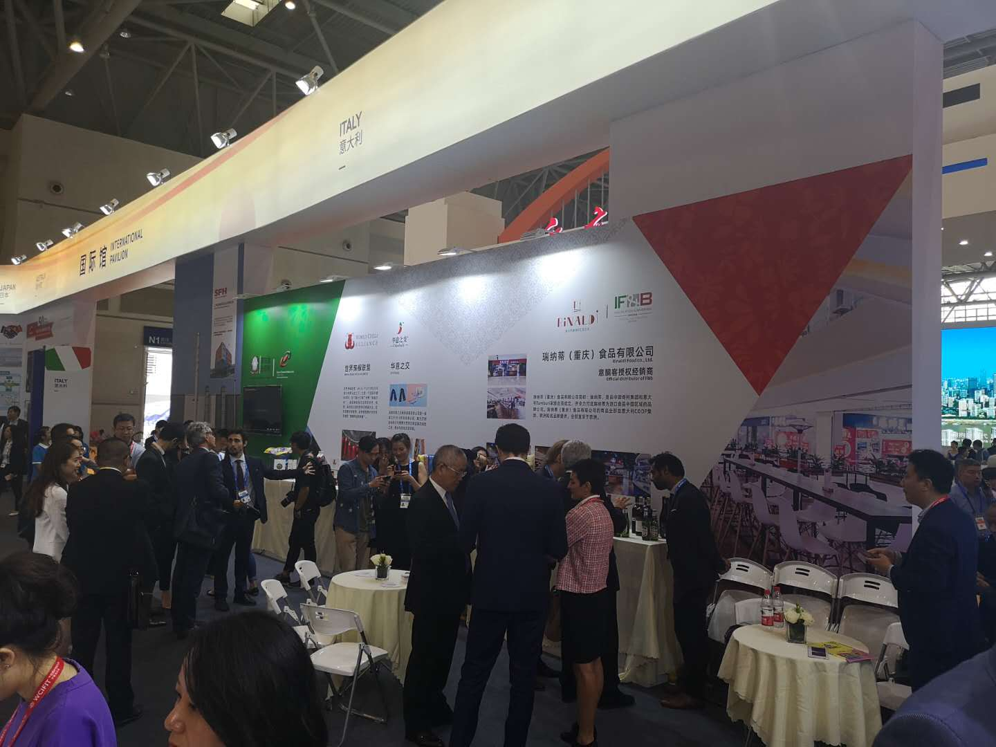 Post Event:the 2nd Western China International Fair for