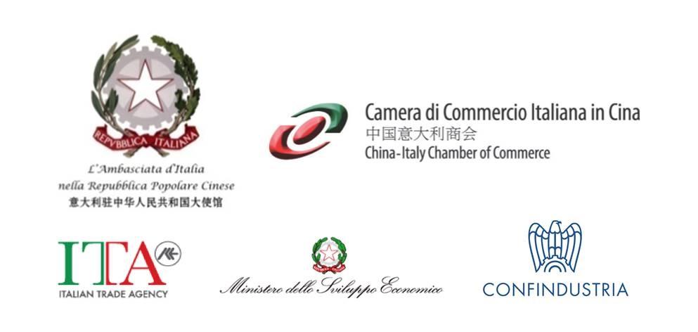 post event - visita del vice ministro dello sviluppo economico