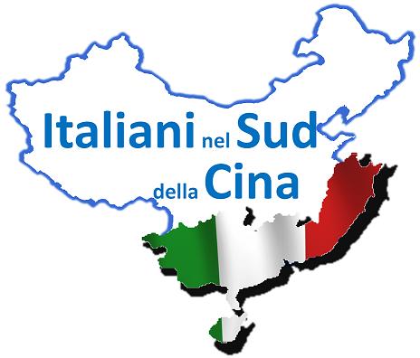 Italiani nel sud della cina camera di commercio italiana for Camera di commercio italiana in cina
